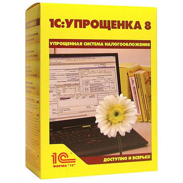 Видео ведение бухгалтерии 1с 8 форма договора оказание бухгалтерских услуг